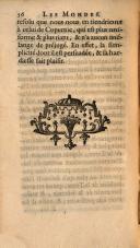 56 페이지