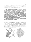119 페이지