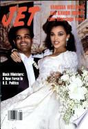1987년 2월 2일