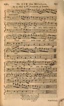 651 페이지