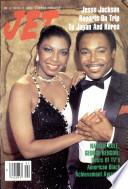 1987년 1월 12일