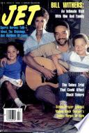 1985년 7월 8일