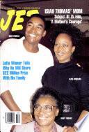 1989년 12월 11일
