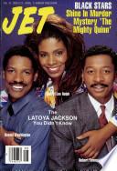 1989년 2월 20일