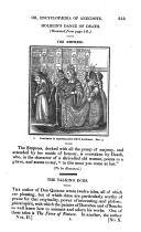 213 페이지