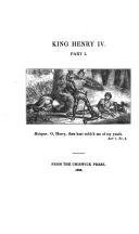 116 페이지