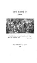 248 페이지