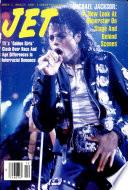 1988년 3월 21일