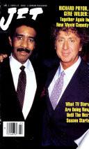 1989년 6월 5일