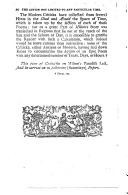 20 페이지