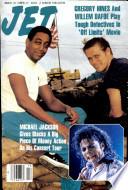 1988년 3월 28일