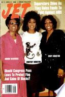 1989년 7월 17일