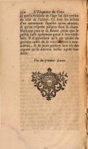 100 페이지