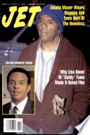 1987년 3월 16일