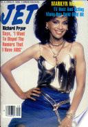 1986년 12월 8일