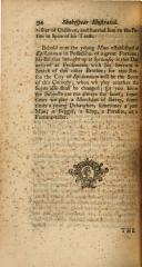 94 페이지