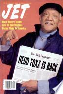 1986년 2월 10일