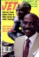 1986년 2월 3일