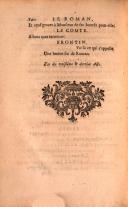 120 페이지