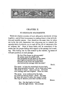 59 페이지