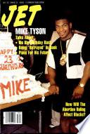 1989년 7월 24일