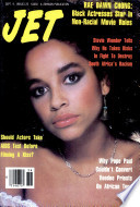 1985년 9월 9일
