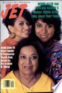 1987년 5월 18일