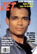 1987년 7월 27일