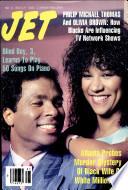 1987년 5월 25일