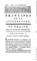 182 페이지