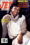 1986년 5월 12일