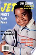 1985년 9월 2일