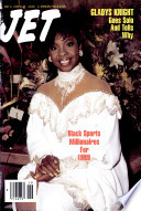 1989년 5월 8일