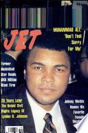 1985년 5월 13일