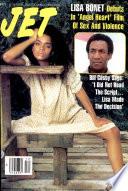 1987년 3월 23일