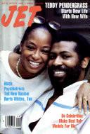 1987년 7월 20일