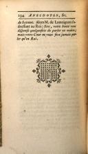 234 페이지