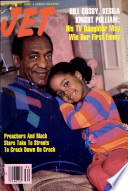1986년 8월 25일