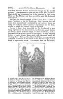 831 페이지