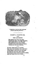 71 페이지