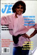 1985년 8월 26일