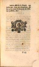 223 페이지