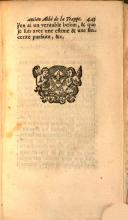 443 페이지