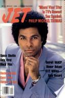 1985년 5월 20일