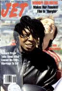 1987년 4월 20일