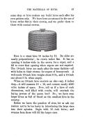 57 페이지
