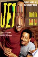 1989년 2월 13일