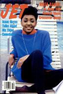 1987년 3월 9일