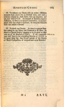 165 페이지