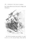 102 페이지